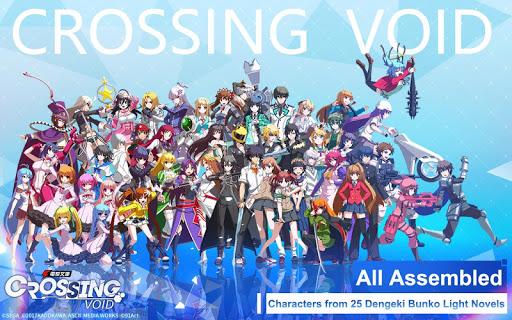 Dengeki Bunko: Crossing Void 3.0.1 screenshots 1