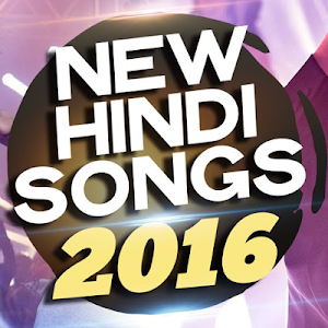 New Hindi Video Songs2016 screenshot 1