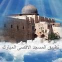 Al-Aqsa Mosque Jerusalem icon
