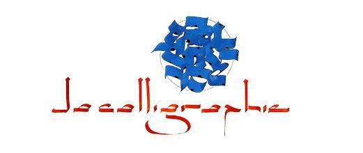 Photo: logotype latino-arabe