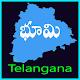 Telangana Daharni Land Records Online -TS Pahani APK