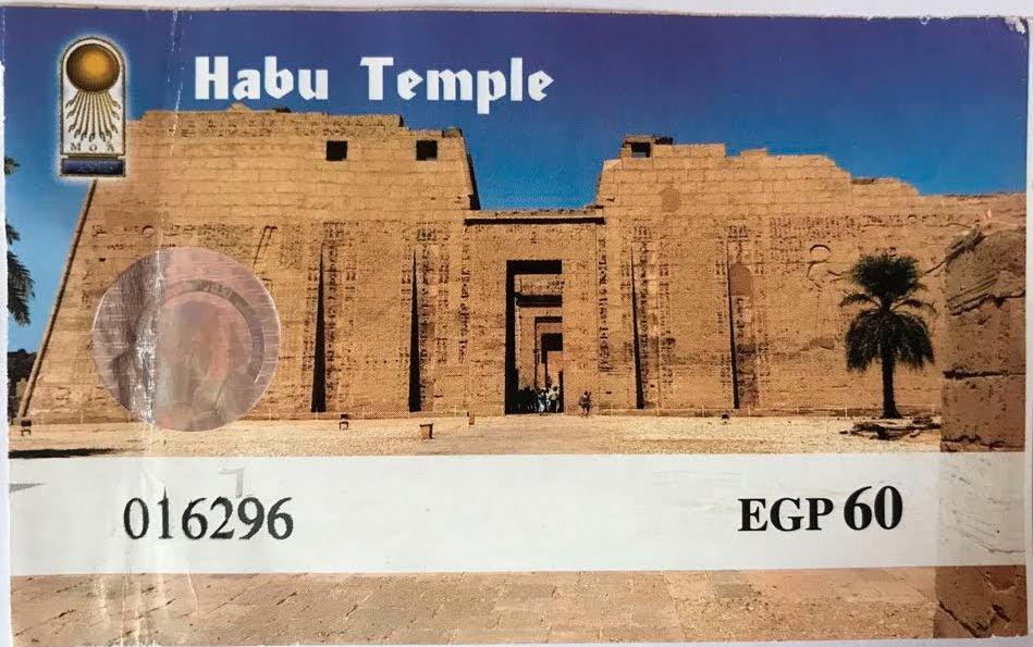entry habu
