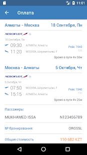 Chocotravel.com - дешевые авиабилеты, отели и туры - náhled