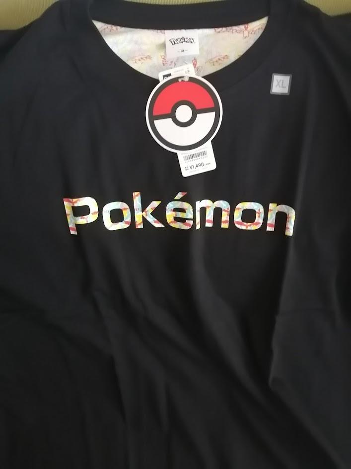 ロゴTシャツ1