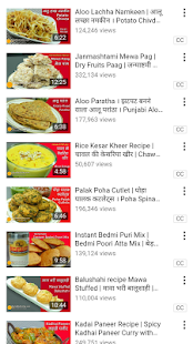 Nisha madhulika recipes apps on google play screenshot image forumfinder Image collections