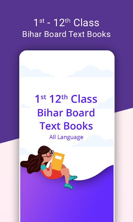 Bihar Board Text Book – (Android Apps) — AppAgg