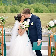Wedding photographer Alena Fadeeva (skyline). Photo of 11.07.2017