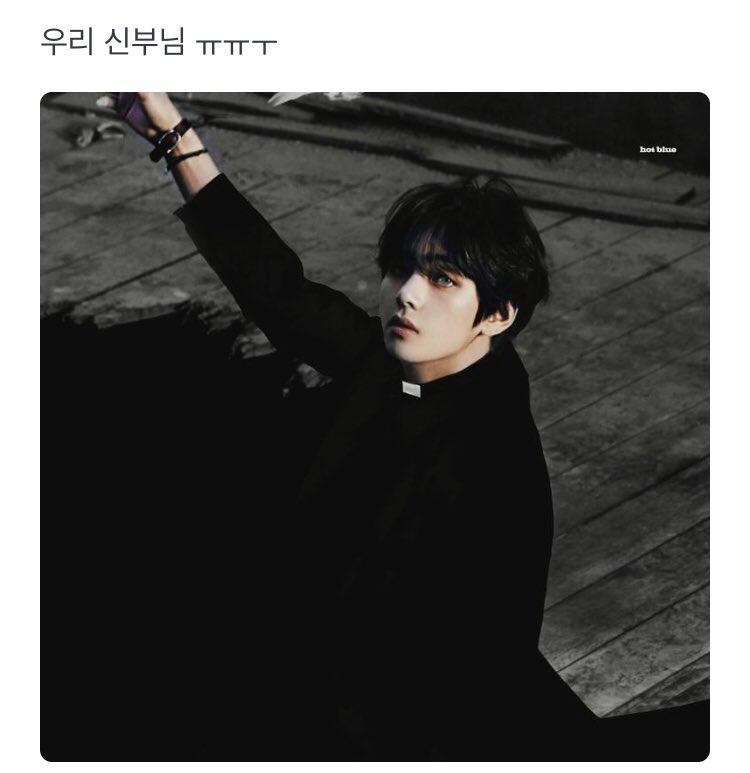 BTS's V Playfully Shut Down A Fan's Fantasy About Him