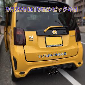 N-ONE JG1 2013年プレミアムツアラーLパッケージのカスタム事例画像 コロ🐯(正式 コロ助/漢字 虎路助)さんの2020年09月29日07:09の投稿