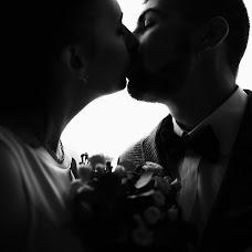 Wedding photographer Denis Onofriychuk (denisphoto). Photo of 20.11.2017