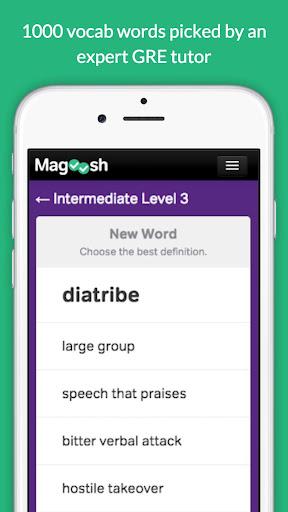 GRE Vocabulary Builder - Test Prep screenshot 12