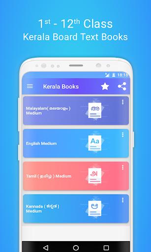 Kerala Board Textbooks, SCERT Kerala screenshot 19