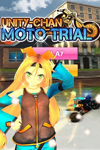Unity Chan MOTO Trial