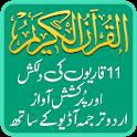Quran Pak Urdu Translation Mp3 Offline icon