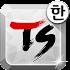 TS Korean keyboard-Chun Ji In2