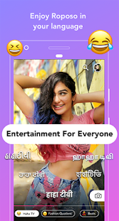 Roposo – Fun Videos, Editing, Chat Status, Camera 1