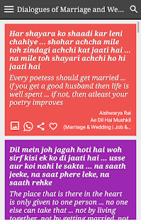 Marriage & Wedding Funny Dialogues - náhled