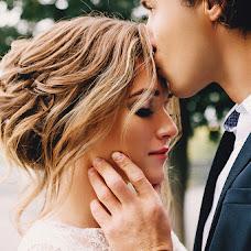 Wedding photographer Natalya Agapova (NatashaAgapova). Photo of 12.09.2017