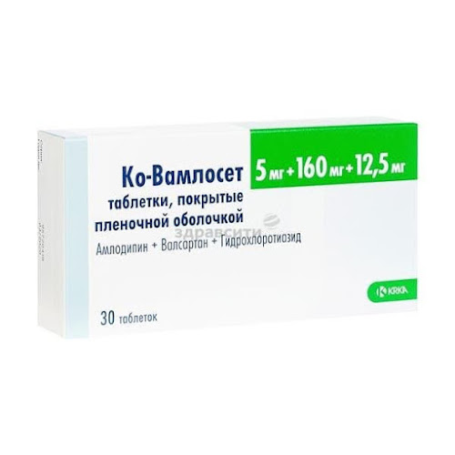 КО-Вамлосет таблетки п.п.о. 5мг+160мг+12,5мг 30 шт.