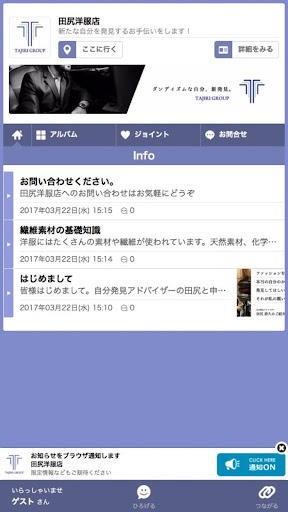 u7530u5c3bu6d0bu670du5e97 1.8 Windows u7528 1