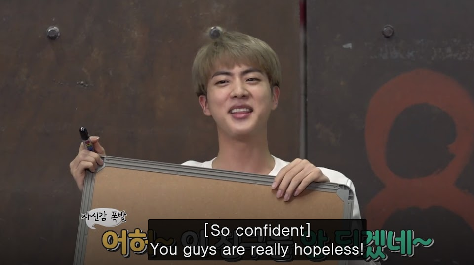 hopeless-jin
