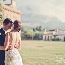 Wedding photographer Morgana Photography (morganaphotogra). Photo of 11.08.2015