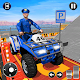 Download Grand Police Parking Quad Bike For PC Windows and Mac