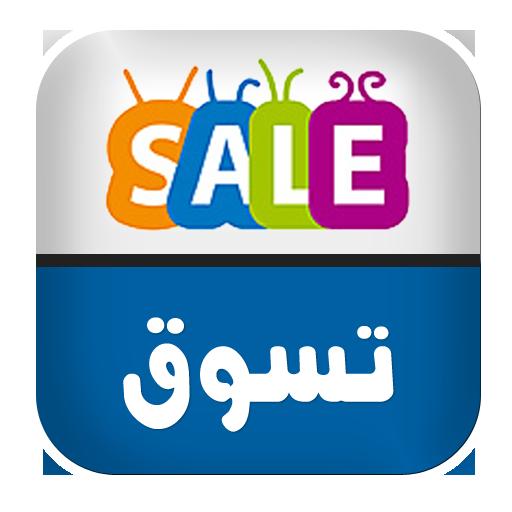 عروض و تخفيضات الإمارات file APK Free for PC, smart TV Download