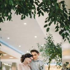 Wedding photographer Margo Ishmaeva (Margo-Aiger). Photo of 15.08.2018
