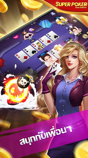 Super Poker-Best Free Texas Hold'em Poker