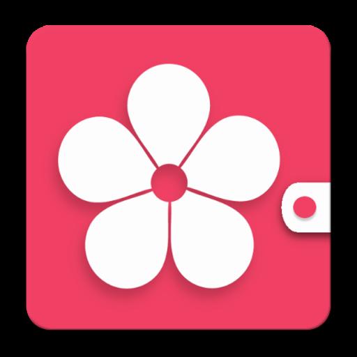 便秘日記 便秘措施,便秘解決了,日曆應用 健康 App LOGO-硬是要APP