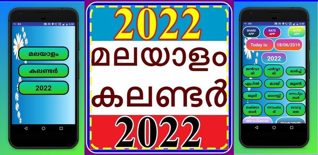 Mathrubhumi Calendar 2022.Malayalam Calendar 2022 Manorama Calendar 2022 1 3 Apk Download Com Rakshndachavhan My Malayalam Calendar 2022 Apk Free