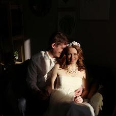 Wedding photographer Yuliya Baykalova (Juliabaikalova). Photo of 10.04.2018