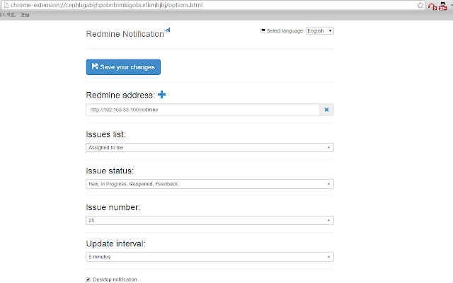 Redmine Notification