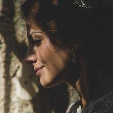 Wedding photographer Anastasiya Chinnova (chinnova). Photo of 28.06.2016