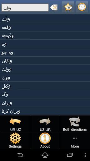 Urdu Uzbek dictionary