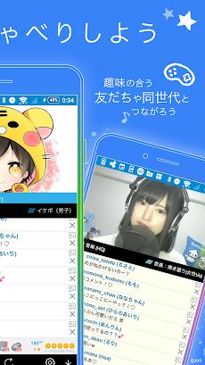 ツイキャス・ライブ - (生放送・コラボ用アプリ)のおすすめ画像2