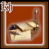 Kitab Tauhid Sanusiyah