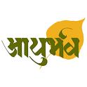 Ayurbhava Ayurvedic Panchakarma Specialty icon