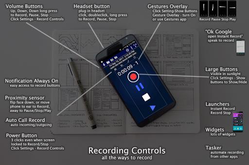 Hi-Res Audio Recorder  screenshots 1