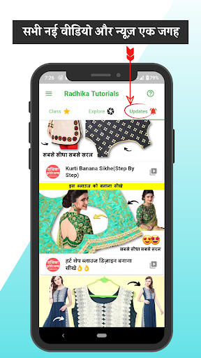 Radhika Tutorials screenshot 3