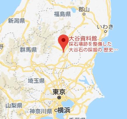 地図:大谷資料館