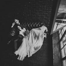 Wedding photographer Taisiya-Vesna Pankratova (Yara). Photo of 07.11.2016