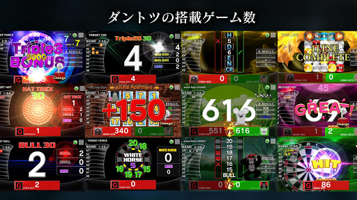 GranBoard 7.4.4 screenshots 15