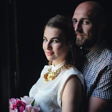 Wedding photographer Aleksandr Radysh (alexradysh). Photo of 17.07.2016