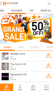 U Mobile App Store- screenshot thumbnail