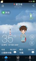 Screenshot of 墨迹天气