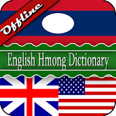 English Hmong Dictionary