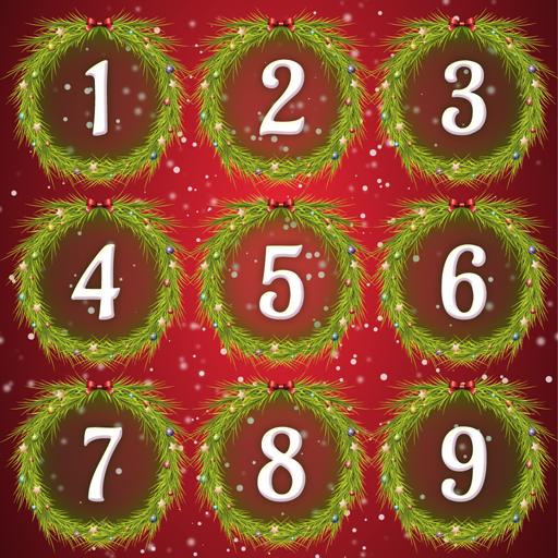 Lock Screen Christmas Password