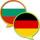 German Bulgarian Dictionary Fr
